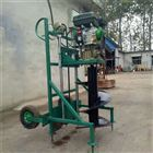 FX-WKJ山地栽树便携式挖坑机 园林种植打坑机批发
