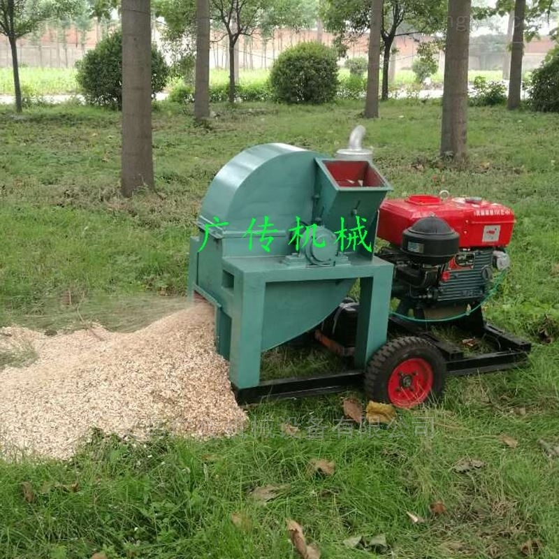 木屑切碎机木头锯末粉碎机碎木机木材削片机