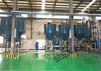 硫酸镁管链提升机 管链机 dn250管链输送