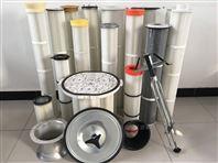 集尘箱专用法兰式除尘滤筒粉尘滤芯