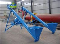 斗式提升机生产厂家 大产量粮食螺旋输送机