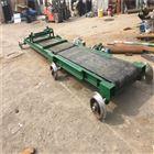 移动式皮带输送机 传送带生产厂家
