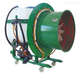 风送式喷药机