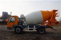 供应装载机式混凝土搅拌车现货