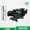 美宝380v喷淋液输送泵 MA可空转自吸泵 直销