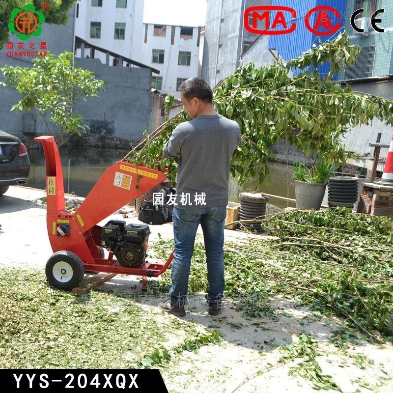 树枝打枝机粉碎直径5公分以内批发价格