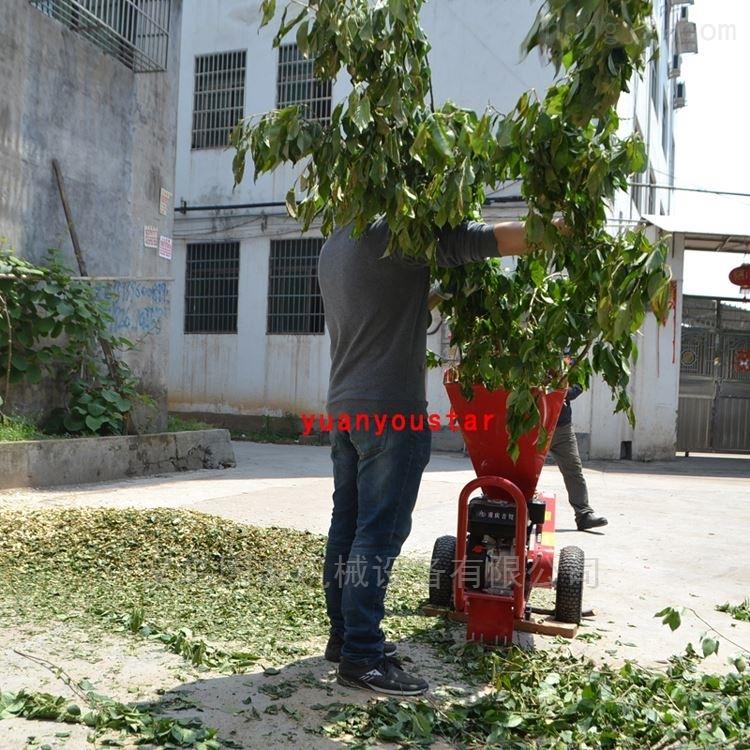 树枝打枝机粉碎直径5公分以内机械