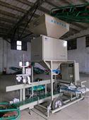 双筒粮食定量包装秤 电动包装机