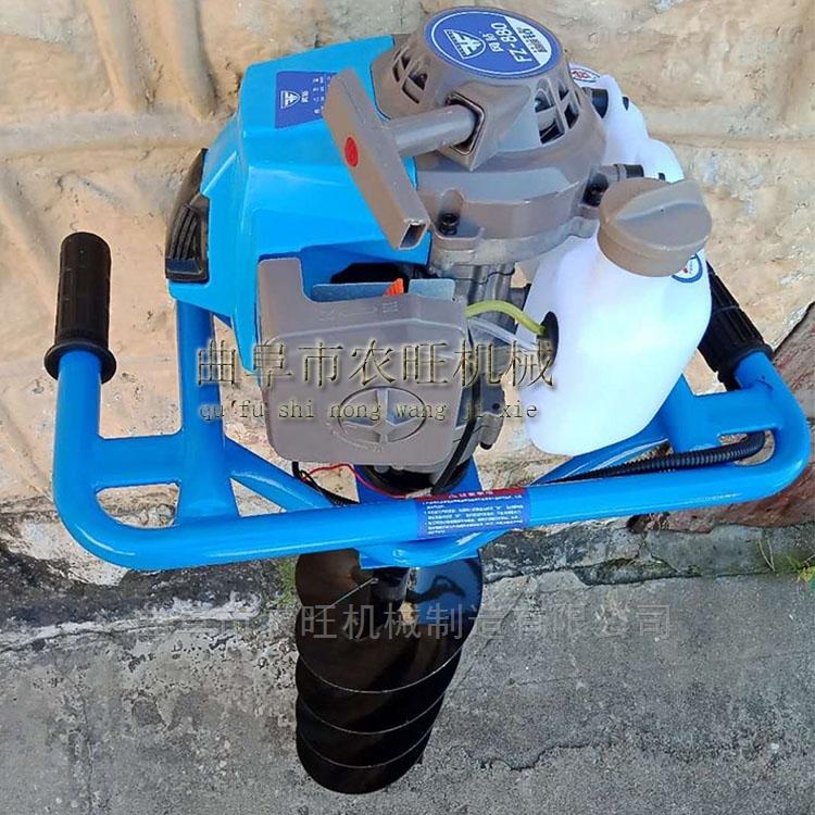 多功能植树挖坑机 大面积植树刨坑机
