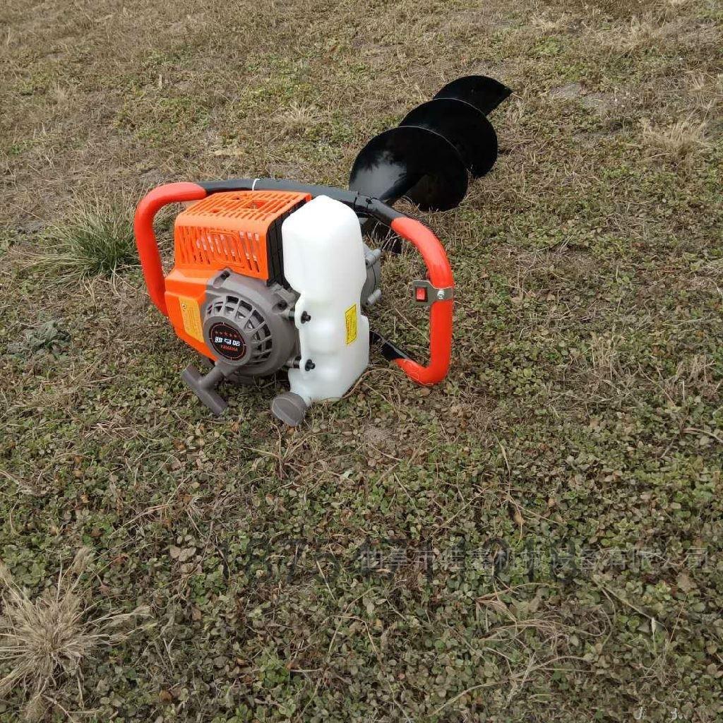 手提果园挖坑机 多功能汽油钻眼机价格