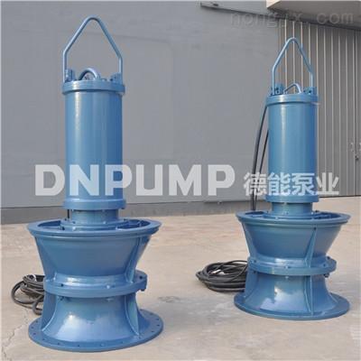900QZB-132kw泵站排涝大流量泵