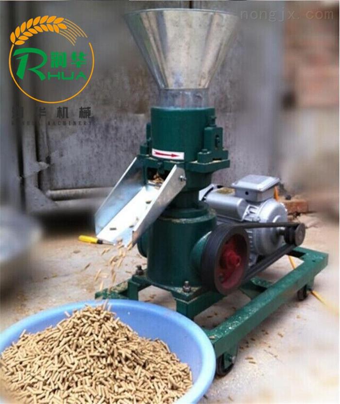 两相电家用草粉颗粒机 多功能稻壳制粒机
