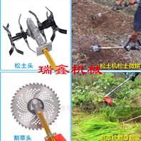 背负式二冲程锄地机 大功率便携式割灌机