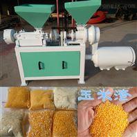 苞米碴子機 玉米去皮制糝機