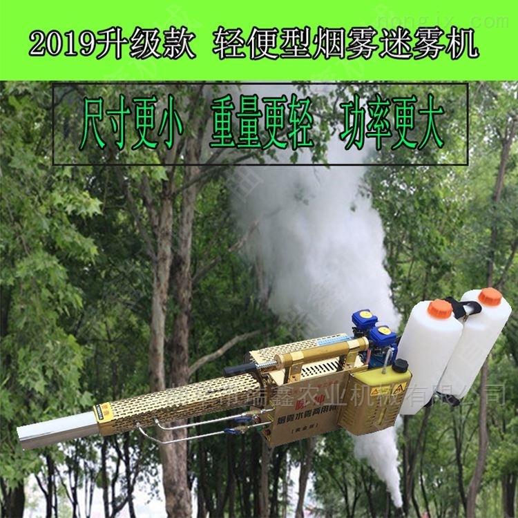 新型一键启动脉冲式弥雾机