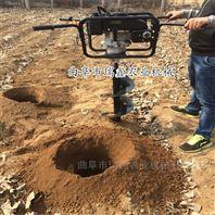 树木移植挖坑打洞机