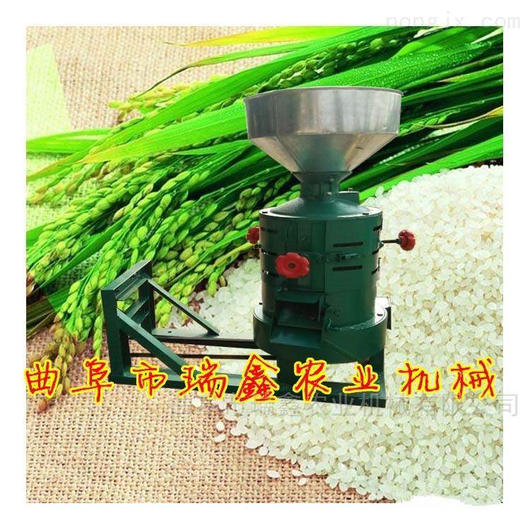 小型家用碾米机 多功能谷物去皮打渣机
