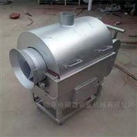 30斤煤炭加热炒货机