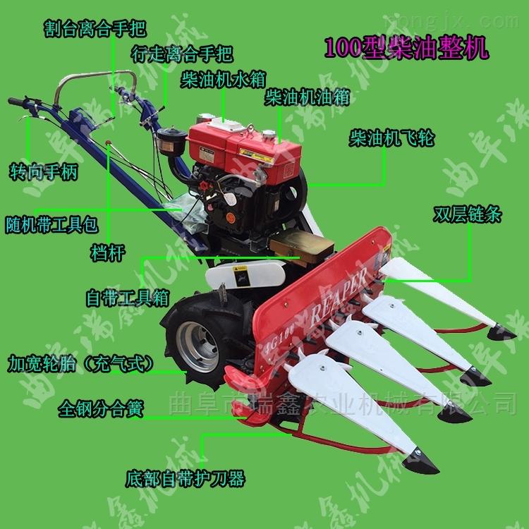养殖牧草谷子收割机