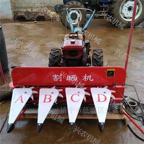 xnjx-100山东收割机生产厂家 小麦玉米牧草割晒机