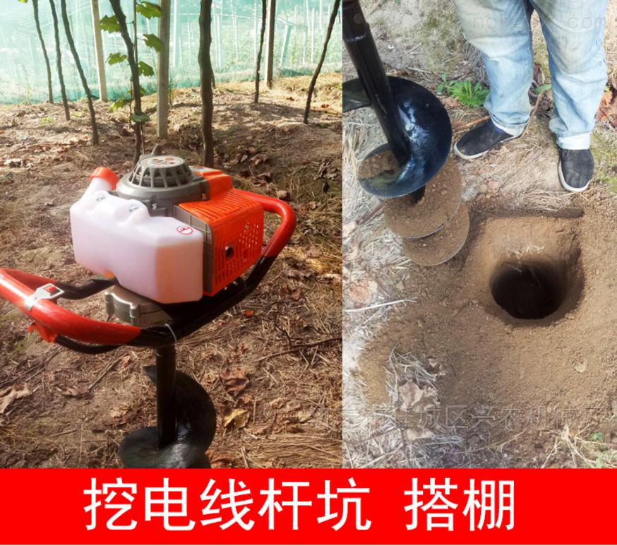植树机大功率挖坑机 螺旋立杆转坑机