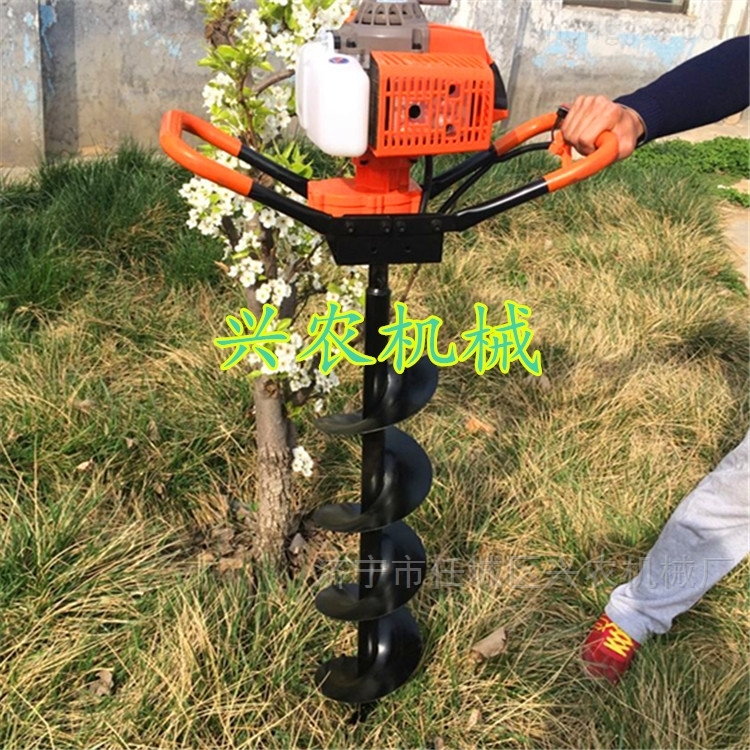 手持式栽树挖树窝机 新型多功能植树挖坑机