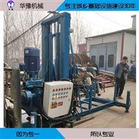 河南华豫机械牵引式正反循环打井机