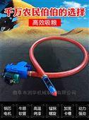 牛筋耐磨胶管稻谷吸粮机 移动方便的抽粮机