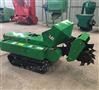 履带式果树施肥开沟机 遥控自走式旋耕机