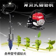 烟农种植烟苗打孔机 汽油发动机打塘机