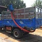 耐磨绞龙吸粮机 抽粮机厂家 10米家用提粮机