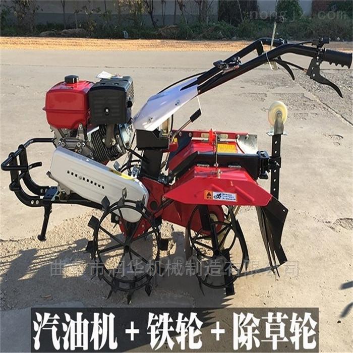 便携式小型汽油微耕机 盆地除草松土机