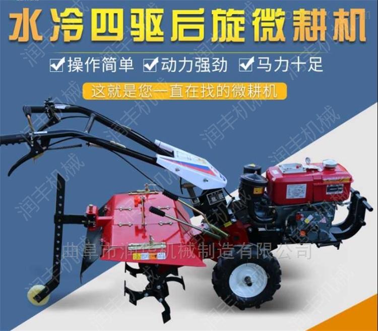 小型柴油中耕除草机 桑树松土电启动微耕机