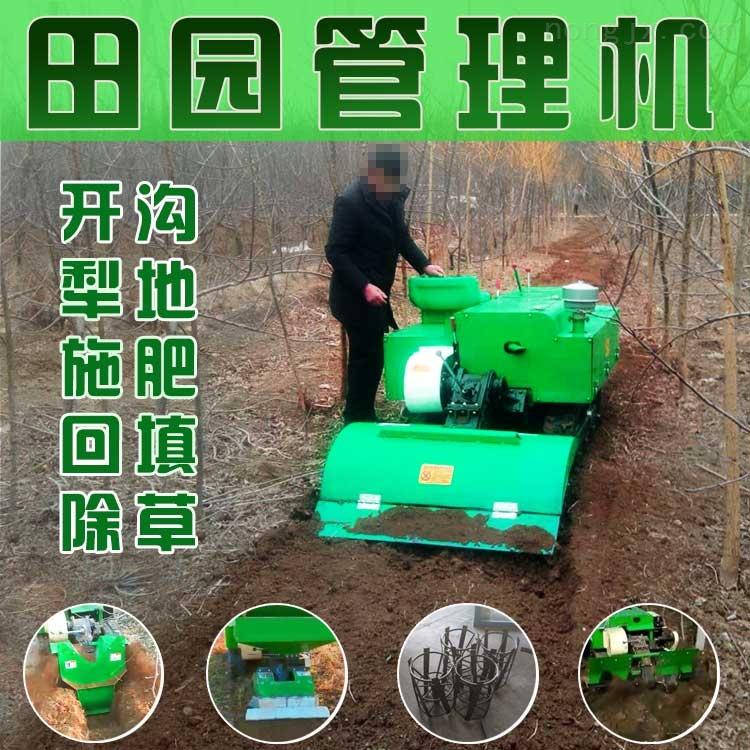 遥控履带微耕机 山地爬坡施肥机