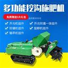 枸杞种植施肥机 单独除草履带安耕机