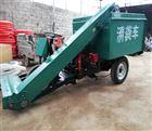 自动清粪车 养殖场清粪机 牛棚5立方刮粪车