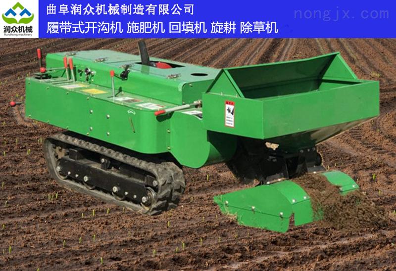 RZ-KG-28-28马力履带旋耕机 一机多用果园开沟机