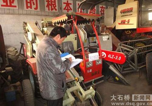 大石桥:深入开展冬季农机安全生产隐患排查治理工作