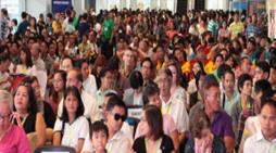 2018年菲律宾国际农业展览会