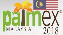2018年马来西亚国际棕榈油展