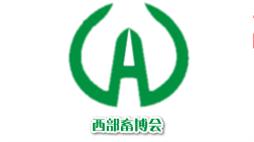 2018中国(西部)农业环保设施及无害化应用博览会