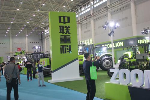 2018中国国际农机展:中联重科集智聚力蓄能未来