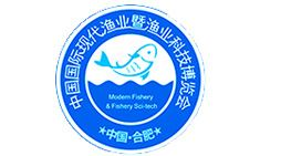 第三届中国国际现代渔业科技博览会 暨水产养殖展览会
