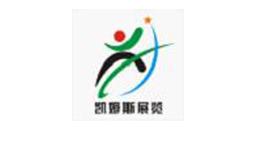 2019第19届越南国际农业机械及零部件博览会暨越南温室技术及节水灌溉设备展览会