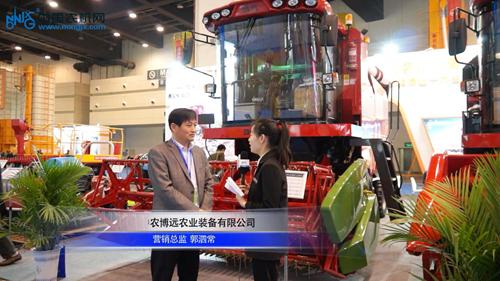 专访河北中农博远农业装备有限公司营销总监郭泗常