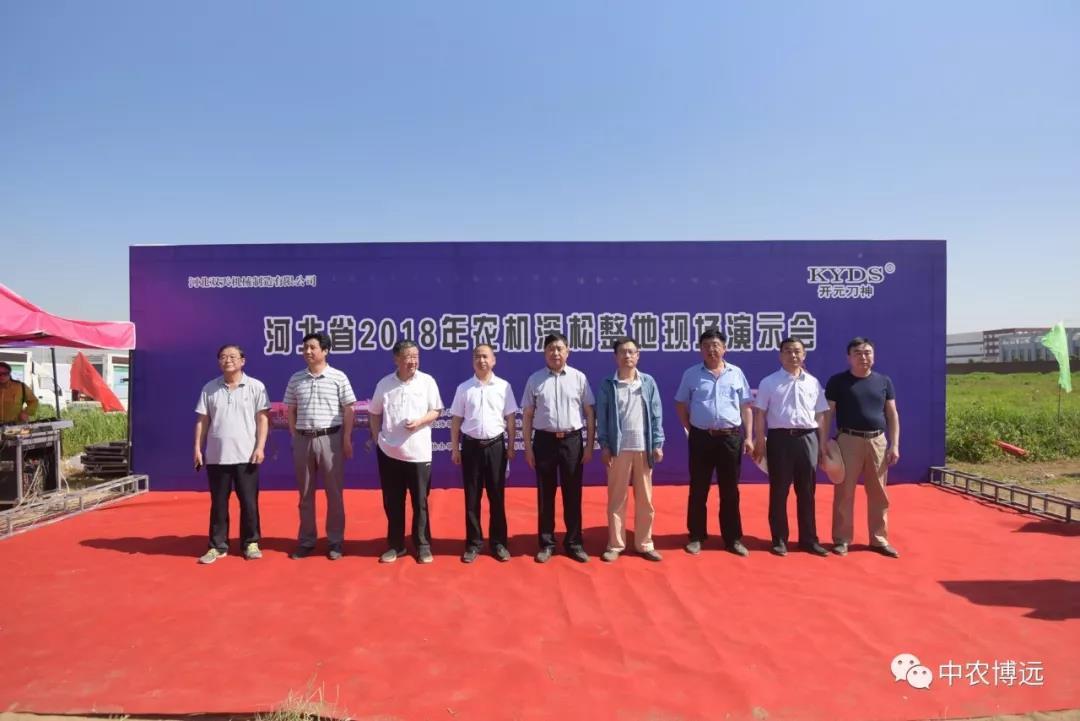 河北省2018年农机深松现场演示会,中农博远1S系列深松机展雄风