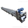 MS刮板输送机变频调速 高炉灰输送刮板机